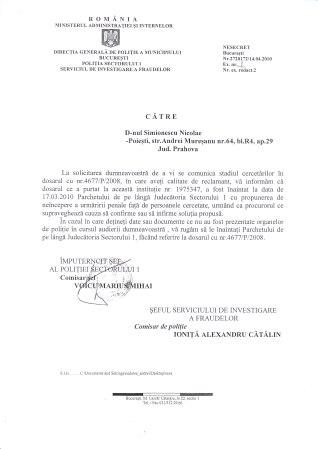 COMISARUL SAVA IULIAN DĂ VERDICTUL NUP !!!